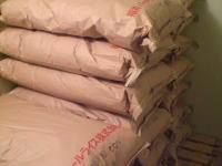 特別栽培米