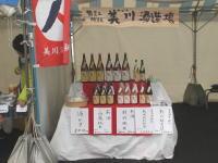 出来立ての新酒をもって、福井駅西口広場でのイベントに参加させていただきました!