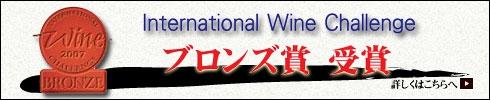 開催地ロンドン・国際コンテストで入賞いたしました。