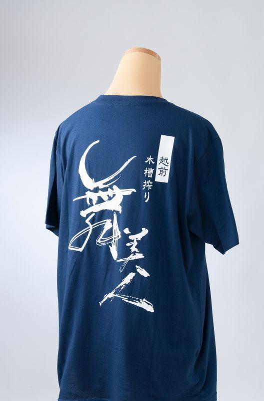舞美人 オリジナルTシャツ