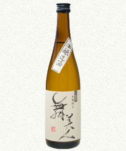福井の地酒・舞美人 本醸造酒