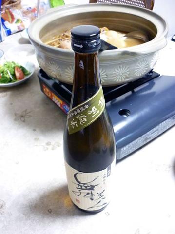 特別純米 無濾過生原酒とおでん
