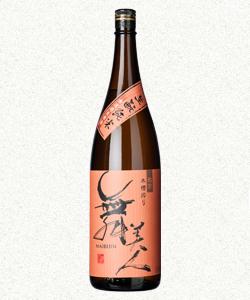 福井の地酒・舞美人 2016年醸造 生酛純米 無ろ過生原酒