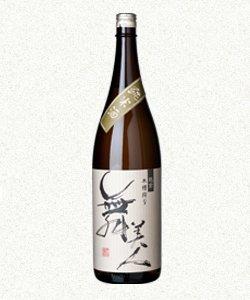 画像1: 純米酒 1,8l