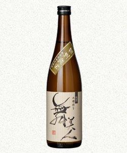 画像1: 【新酒】特純720