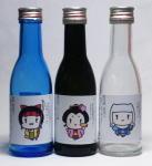 来年の大河ドラマで福井が舞台になります!そのキャラクターを使った小瓶セットです。