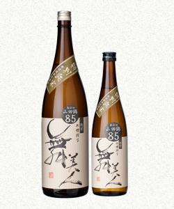 福井の地酒・舞美人 自社田山田錦85 特別純米 無濾過生熟成酒
