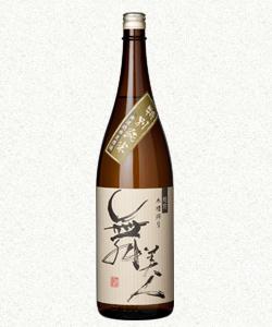 福井の地酒・舞美人 特別純米 無濾過生熟成酒
