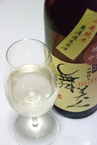 福井の地酒・舞美人 2010年醸造 山廃純米 無ろ過生原酒