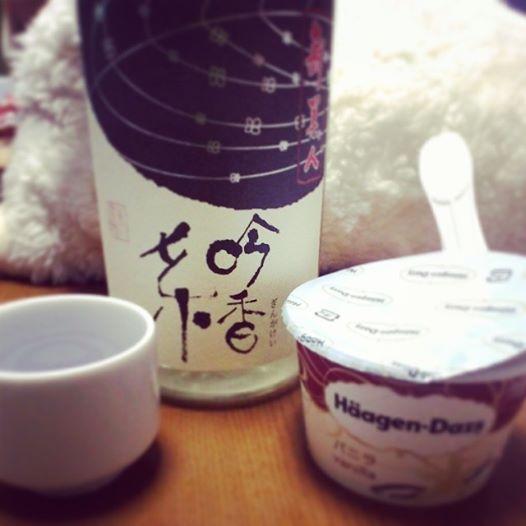 吟香系とアイス