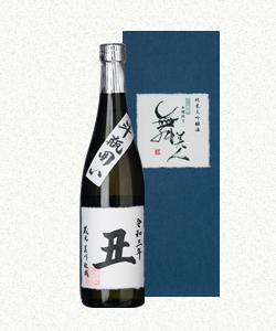 舞美人斗瓶囲い純米大吟醸酒干支ラベル